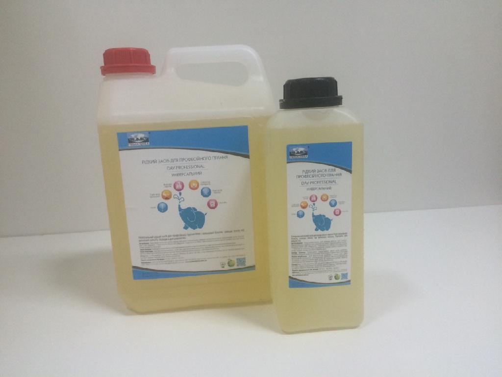 Жидкое средство для стирки DAV professional