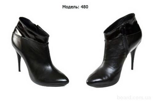 Интернет-магазин обуви.  Каталог обуви с... Модная обувь весна-лето 2012.