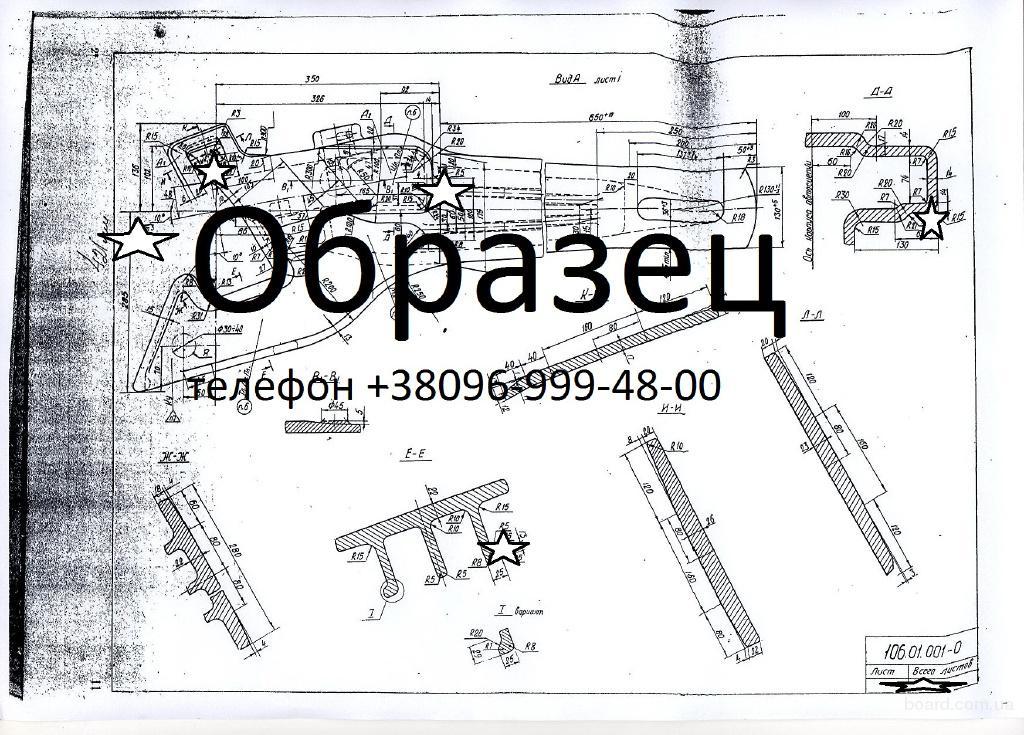 чертежи автосцепки са-3, рама боковая, хомут тяговый.