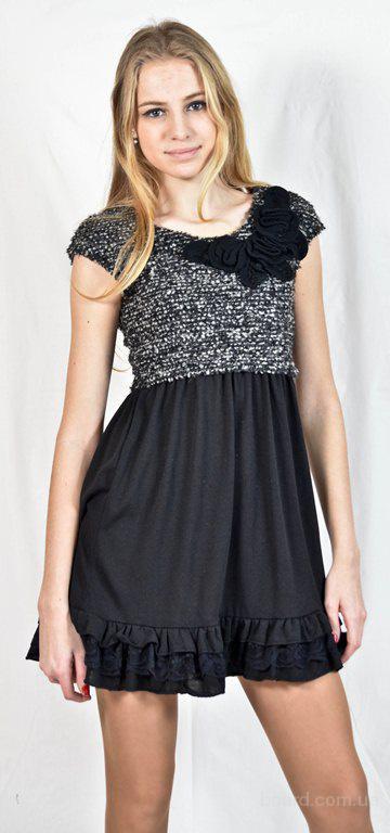Женская Одежда По Ценам Производителя