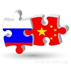 Поиск партнеров в Китае: надежный бизнес или лотерея