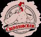 Инкубаторно-Птицеводческая Станция в Екатеринбурге