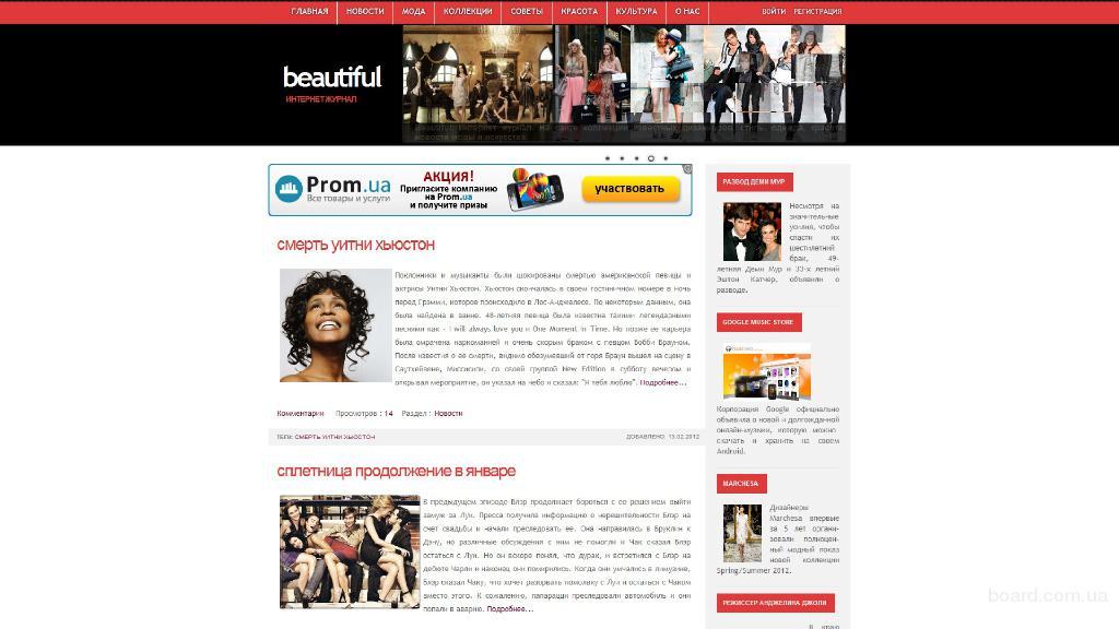 Дизайн сайт цена