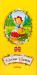 Белорусские конфеты фабрики Коммунарка