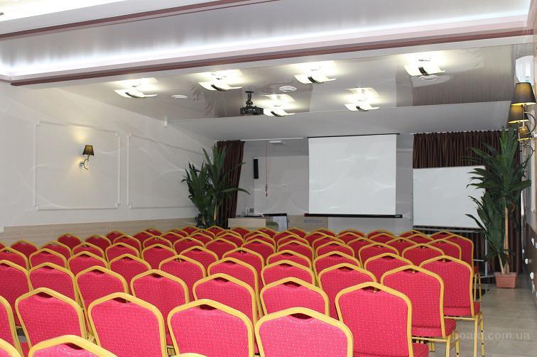 Услуги конференц-сервиса