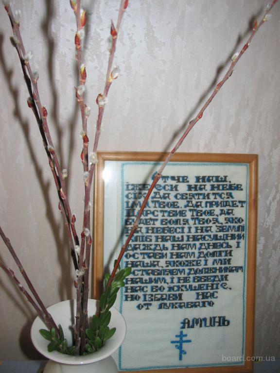 """Картины и панно ручной работы.  Ярмарка Мастеров - ручная работа Вышивка  """"крестиком """".  Handmade."""