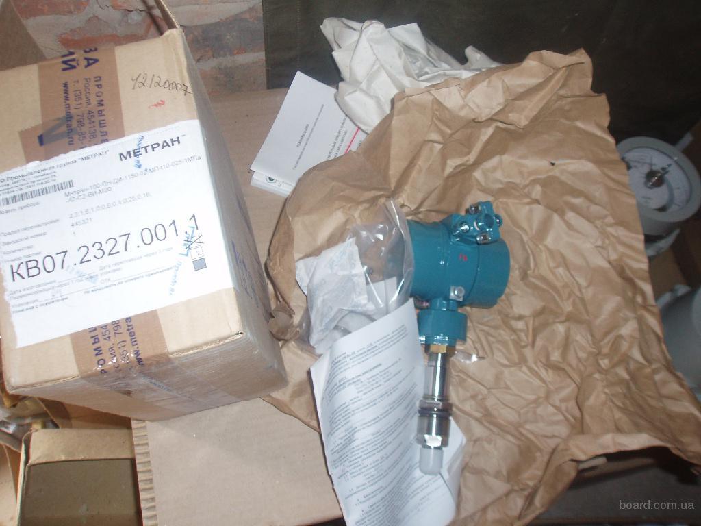 Датчики давления Метран Метран-100 Metran Сафир Сапфир ...: http://www.board.com.ua/m0312-2000409074-datchiki-davleniya-metran-100-safir-sapfir.html