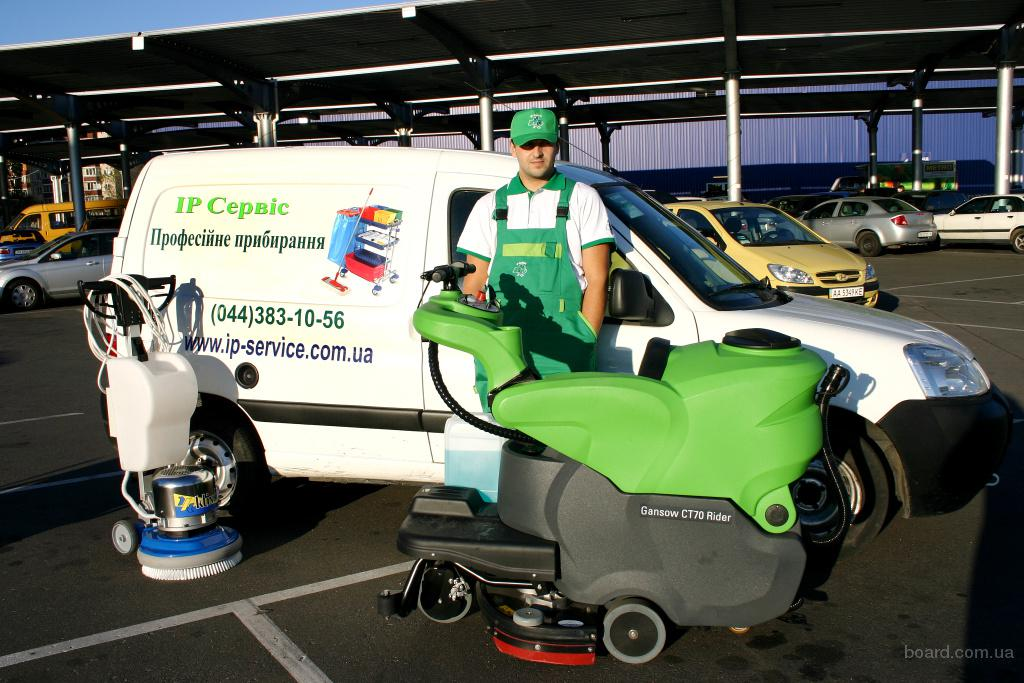 чистка матрасов Зеленоград