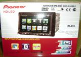 Новая Автомагнитола Pioneer Pi-803 NEW 2din c Gps 7 ,TV,DVD Навигаторы.