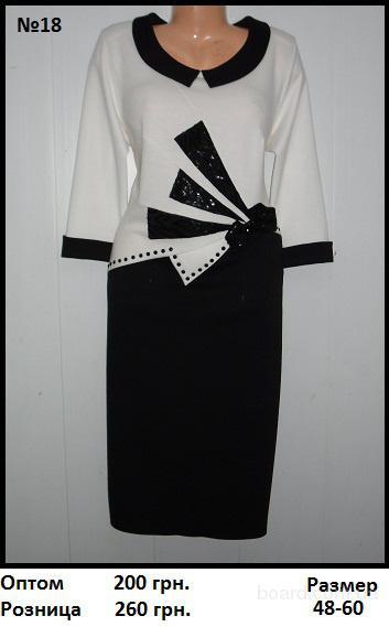 Куплю Платье 58 60