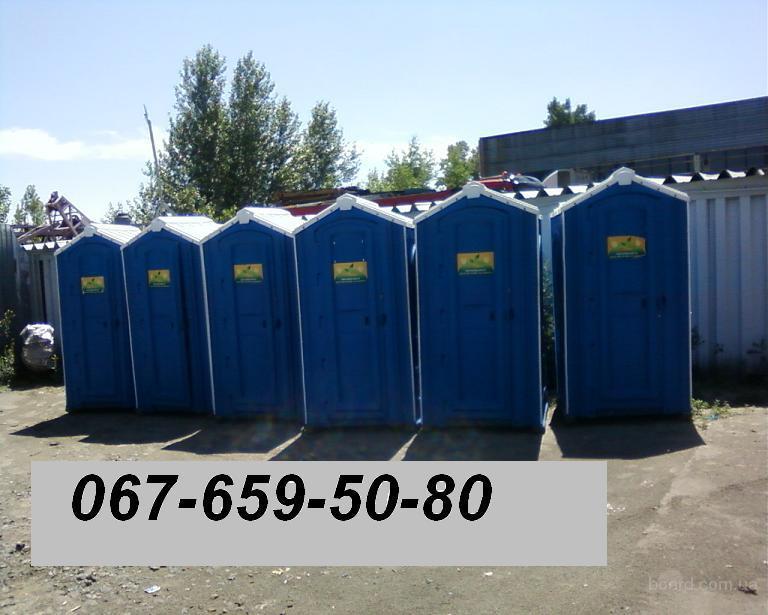 обслуживание био-туалетов + аренда Киев