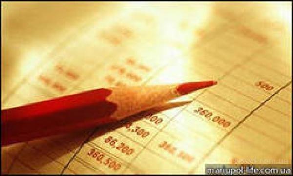 Бухгалтерские консультации начинающим предпринимателеям