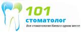 Интернет-каталог стоматологических поликлиник Киева