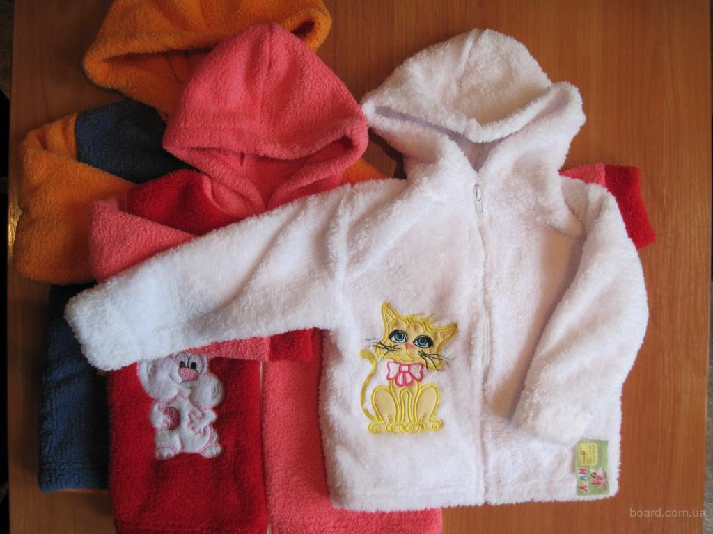 Где Купить Детскую Одежду Недорого