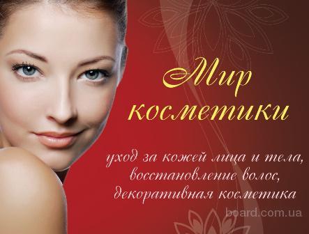 Белорусская косметика Белкосмекс Belkosmex