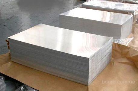 Алюминиевый лист со склада