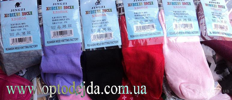Купить В Украине Дешевые Платья