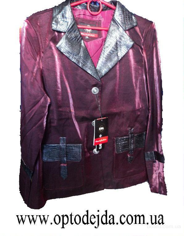 Купить Верхнюю Женскую Одежду Бу В Симферополе