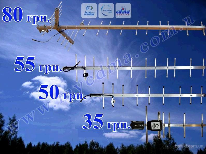 3G CDMA антенны, модемы, усилители, адаптеры для модемов и антенн.