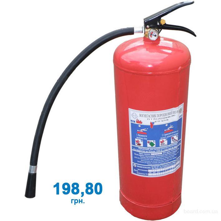 Поставщик.  Описание порошкового огнетушителя ОП-9: Заряжены огнетушащим порошком и закачены инертным газом...