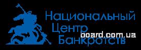 Пошаговая инструкция, цена процедуры банкротства физических лиц в Москве, Санкт-Петербурге