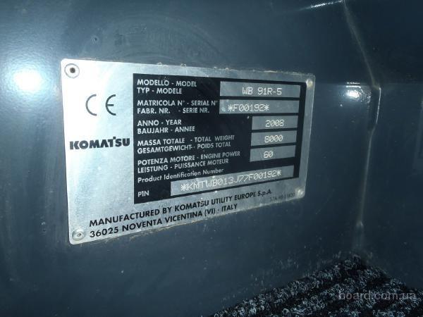 Фильтр масляный гидравлики МТЗ-320, купить по доступной.