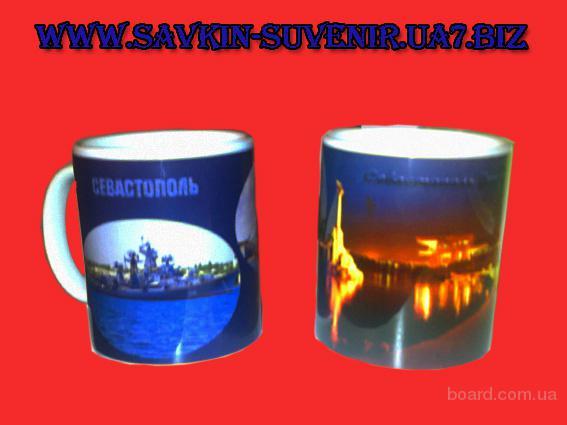 чашки купить украина с знаком зодиака