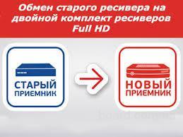 Спутниковое телевидение Луганска