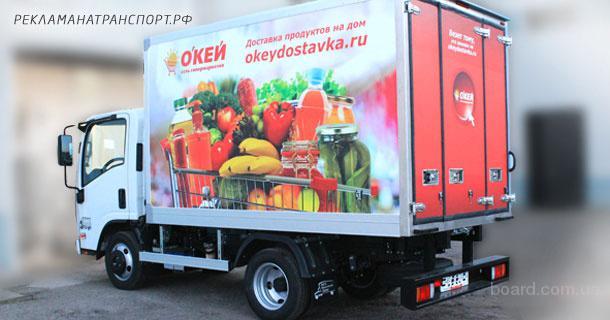 Реклама на транспорте в Санкт-Петербурге