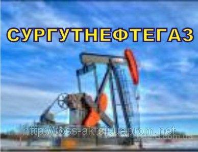 Продать акции Сургутнефтегаз