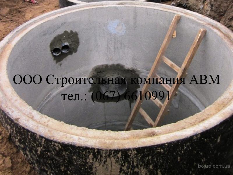 Как сделать кольца на канализацию своими руками