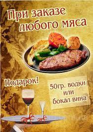 Мясо свинины, разделка (глубокой заморозки) .
