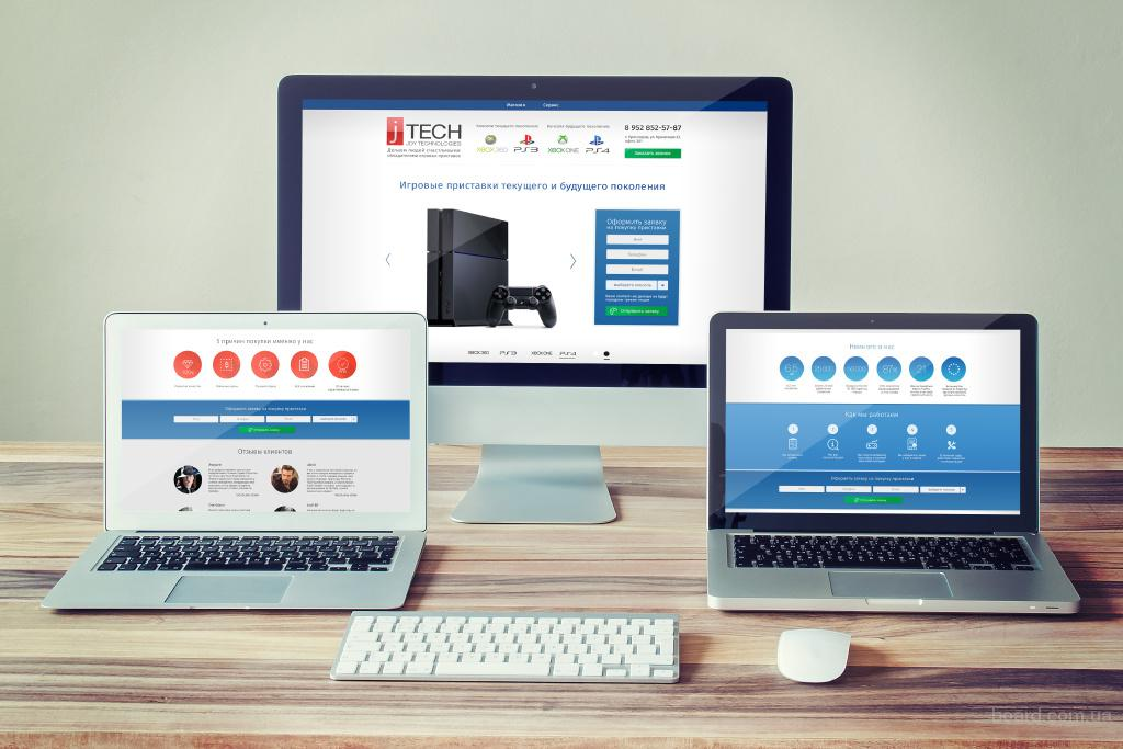 Тонкости создания онлайн проектов