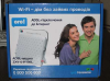 ADSL-модем ZXV10 H108L от Укртелекома