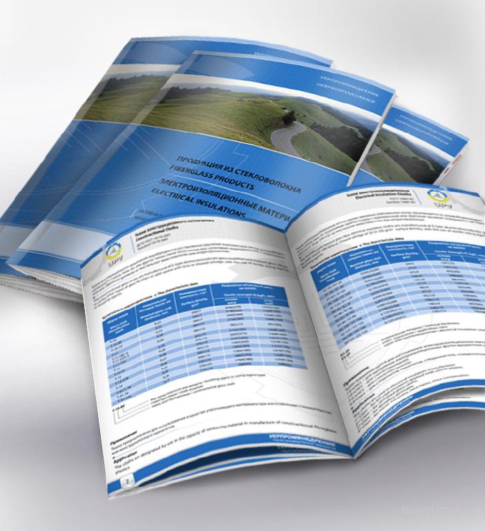 Учебники по полиграфическому дизайну