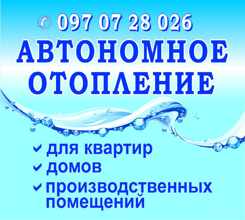 Теплые полы водяные от системы отопления в частном доме 186