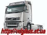 Автостекло триплекс, лобовое стекло для грузовиков Volvo