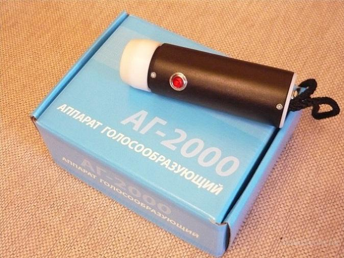 Производим аппараты голосообразующие