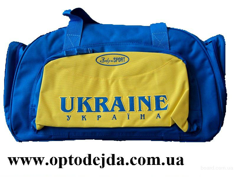 брендовые детские вещи купить украина