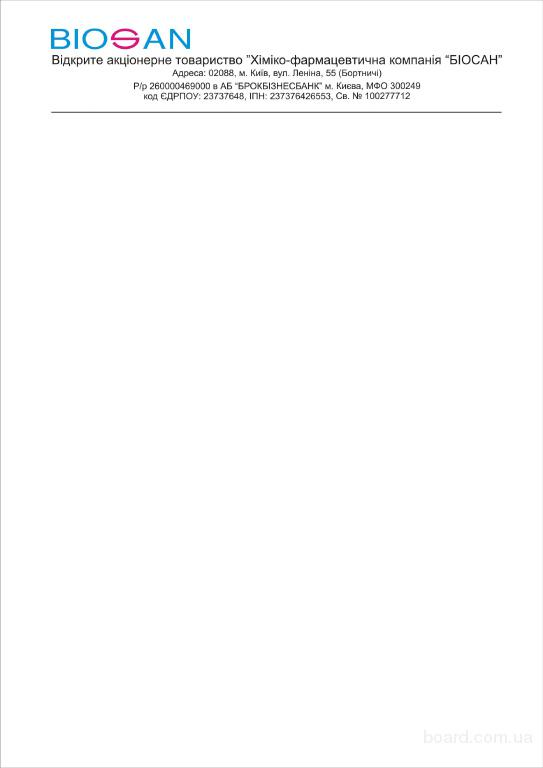 Срочное изготовление конвертов, бланков, буклетов, каталогов, папок, флаеров, визиток Киев, Украина