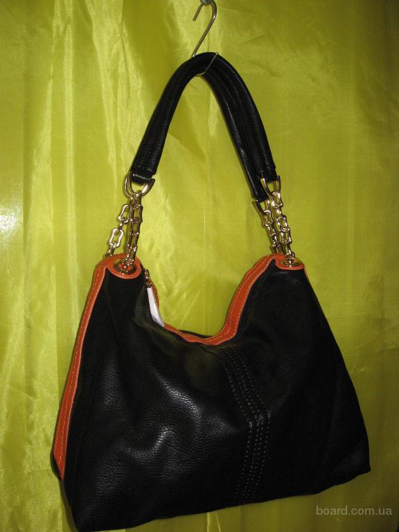 Купить стильную сумку хобо