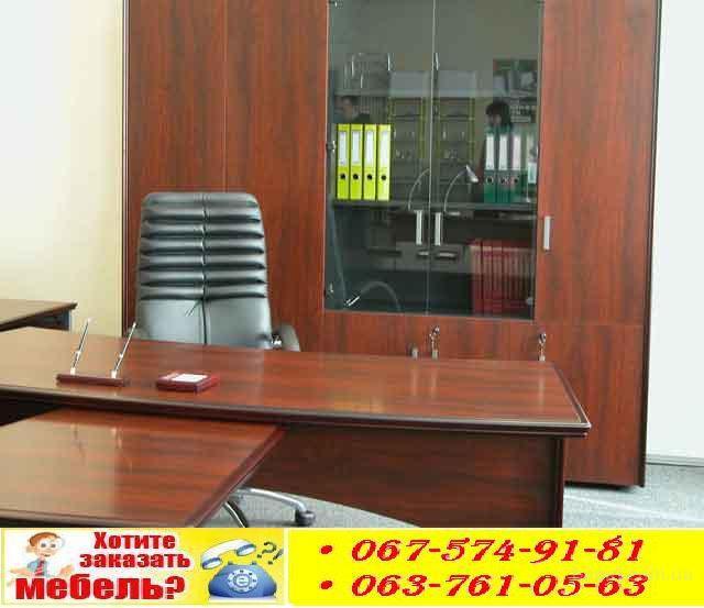 Хорошая мебель для офиса на заказ
