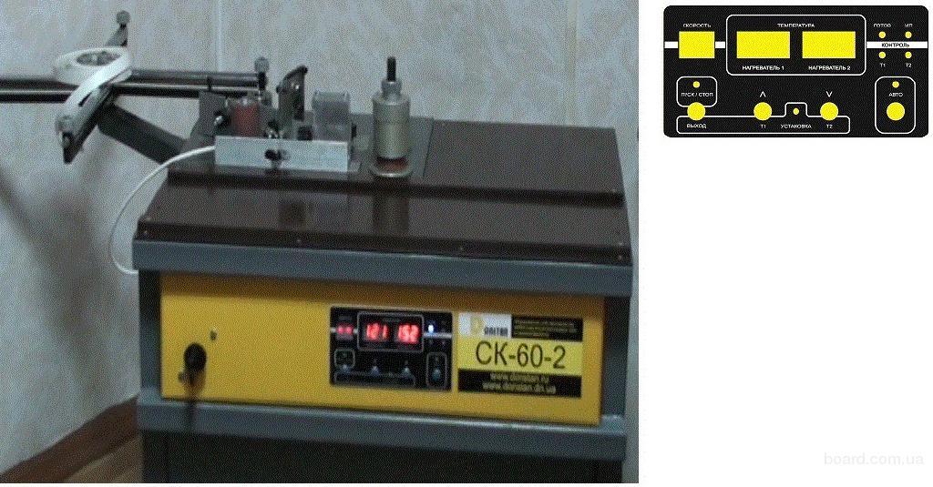 Продам кромкооблицовочный станок СК- 60 -2