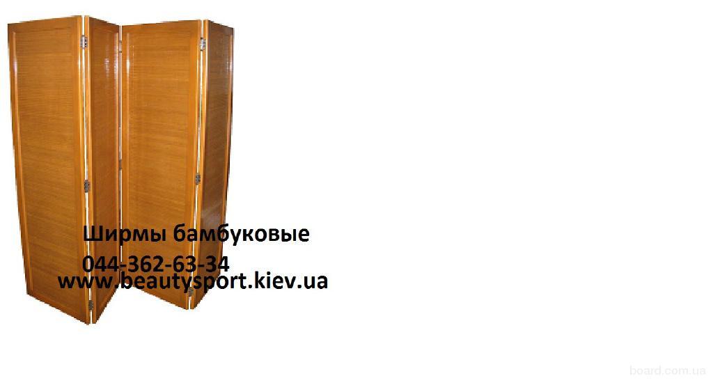Деревянная бамбуковая ширма для салона красоты