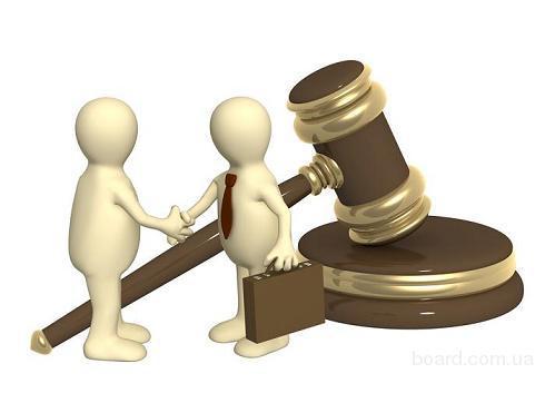 Доступна юридична допомога