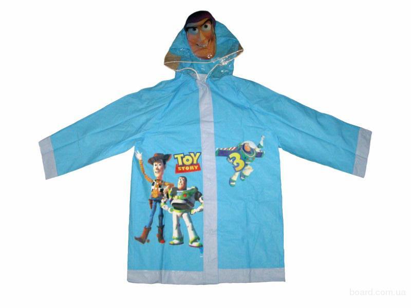 Детская брендовая одежда недорого доставка