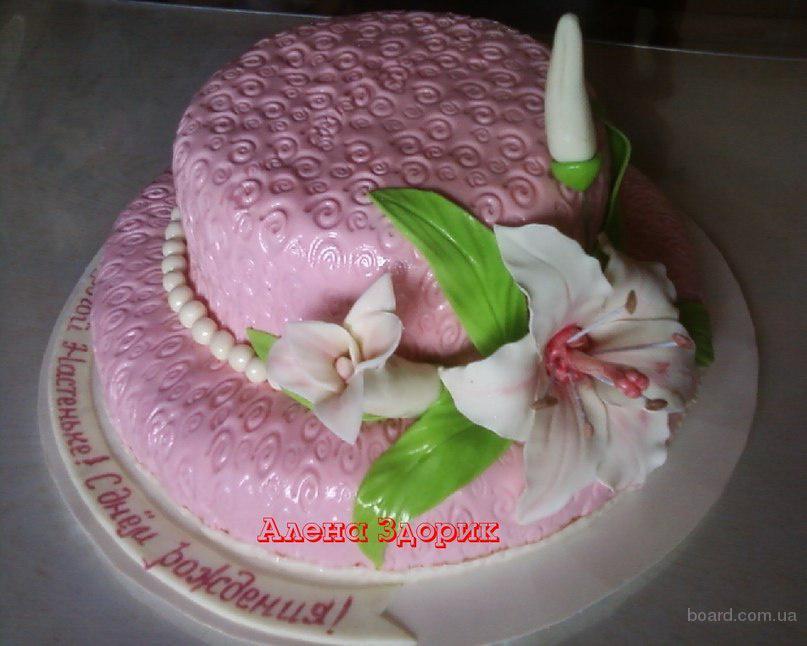 На нашем сайте с рецептами для Вас есть все про торт для девочки 11 лет, вкусные рецепты - с хорошими фотографиями и...