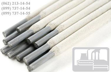 Продам  сварочные электроды ЦЛ-11; ОЗЛ-6; ОЗЛ-8; МНЧ-2; Т-590; Т-620; НЖ-13;   ЭА-400/10У; ЭА-400/10