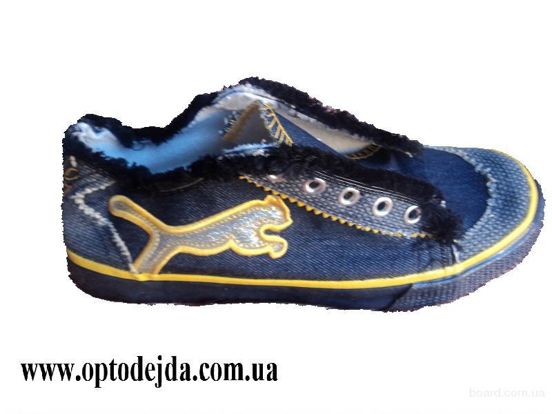 Купить в интернет магазине ортопедическую обувь