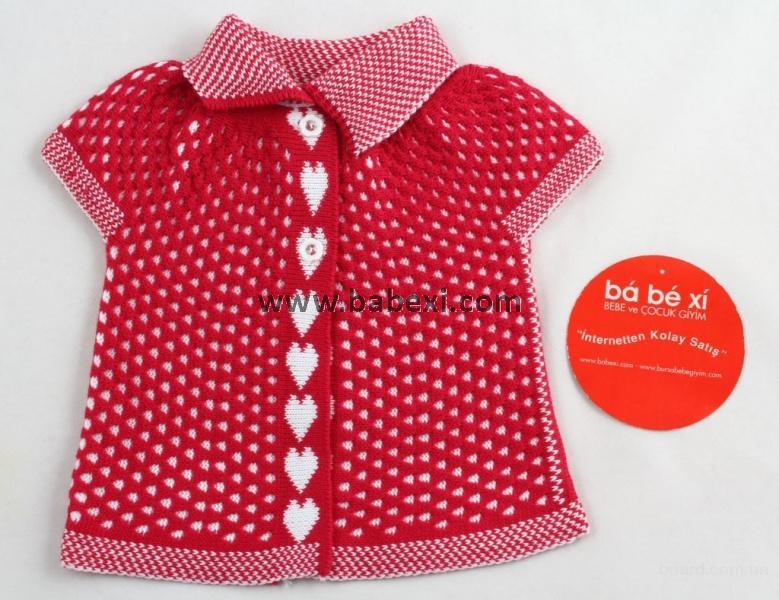 Детская Одежда Мелкий Опт